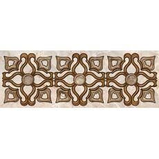 Нефрит-Керамика б  Гермес коричневый 25*9
