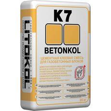 кл Betonkol K7 - клеевая смесь для укладки пенобетонных блоков  25 кг