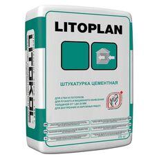 кл Litoplan - цементный штукатурный состав  25кг