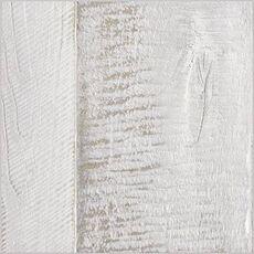 EMIL Ceramica c 20 TWENTY PALLETS WHITE 20*20