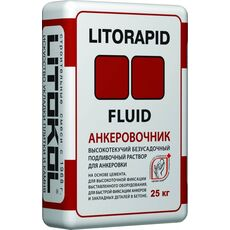 кл Litorapid Fluid - анкеровочный состав  25кг