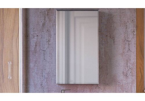 Зеркало-шкаф KUB 40 Белый универсальный